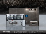 China Exhibition Design