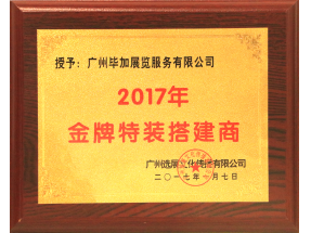 Gold medal special installation contractor