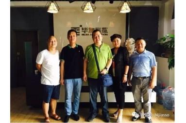 Jinan branch