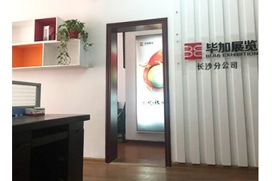 Changsha branch