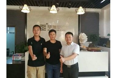 Tianhe branch
