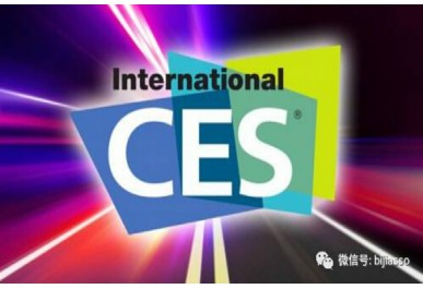 China Bijia exhibition shows CES