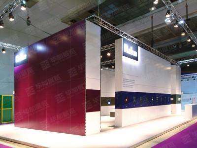 Niko Foreign Exhibition Design