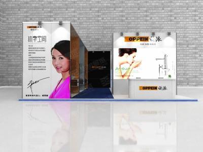 OPPEIN Exhibition Design