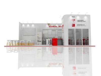 UHK ART Exhibition Design