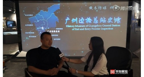 Guangzhou border inspection station customer witness