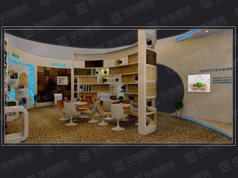 Building Materials Exhibition Design