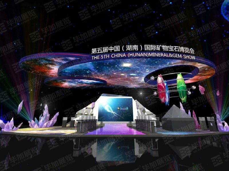 Exhibition hall of China (hunan) international mineral gems expo
