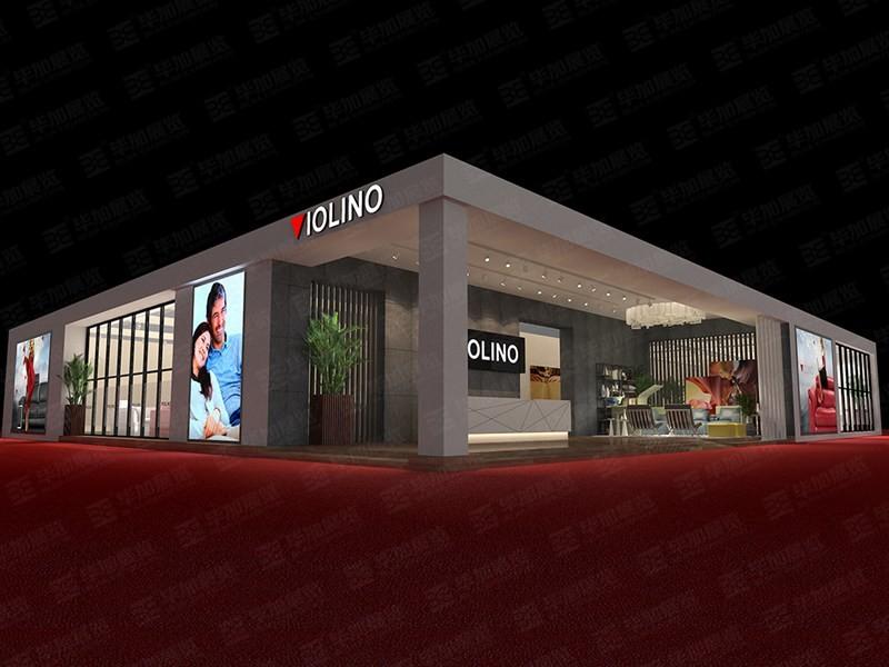 Shanghai Huanuo Furniture show design