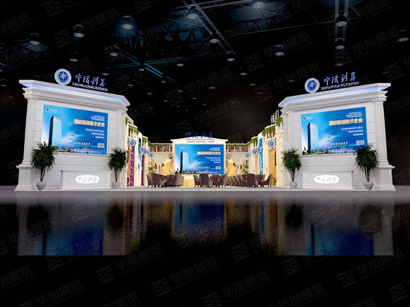 Zhongqing Kehua Beauty Exhibition Design