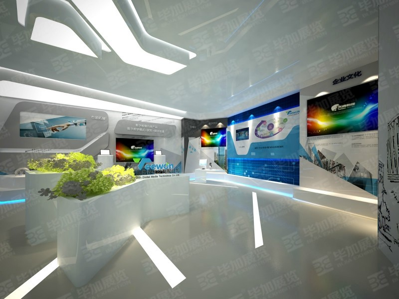 exhibition hall design